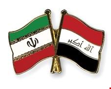 لایحه موافقتنامه بین ایران و عراق برای اجتناب از اخذ مالیات مضاعف تصویب شد