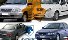 قیمتهای جدید خودرو در ابهام