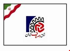 عده ای به دنبال غیر قانونی جلوه دادن انتخابات اخیر اتاق اصناف تهران هستند