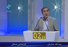 عضو هیات علمی دانشگاه تهران: تیم اقتصادی دولت با بخش مسکن غریبه هستند