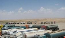 نخستین محموله 500 تنی نفتگاز ایران به افغانستان صادر شد