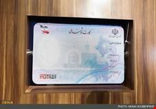 درآمد هزار و 900 میلیاردتومانی دولت از کارت ملی هوشمند