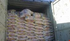 رفع مشکلات مربوط به رسوب ۱۵۰۰ کانتینر برنج