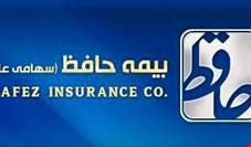 """مدیرکل پذیرش موسسات  بیمهای  بیمه مرکزی: مدارک  برخی  از مدیران شرکت بیمه """"حافظ"""" ناقص است"""