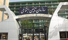 دولت حقوق چند میلیون بازنشسته را با تاخیر پرداخت میکند+ سند