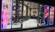 گرانترین املاک معامله شده تهران در مرداد امسال متری چقدر فروخته شده است؟