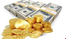 قیمت سکه به چهار میلیون و 865 هزار تومان کاهش یافت