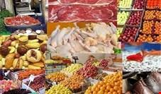 برنج، پیاز، عدس، گوجه و لپه گرانترین کالاهای اساسی مردم در سال 94 شدند + جدول
