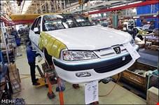 روزنامه نزدیک به دولت: شدت نگرانیهای صنعتگران بعد از برجام بیشتر شد