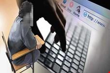 هشدار فوری درباره انتشار یک بدافزار جدید در فضای مجازی ایران