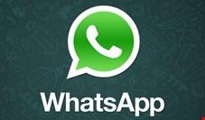 شماره WhatsApp را بدون از دست دادن چتها تغییر دهید + آموزش