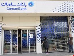 بهرهکشی بانک سامان از شرکتهای دانشمحور!