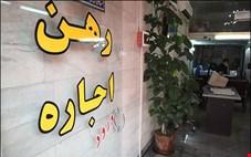 اجارهبها در مناطق 22 گانه تهران حدود 40 درصد گران شد