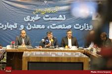 نشست خبری مجتبی خسروتاج رئیس سازمان توسعه تجارت