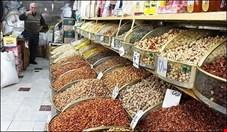 واحدهای متخلف ظرف مدت 12 ساعت پلمپ می شوند/ قیمت آجیل و خشکبار شب عید افزایش نمی یابد