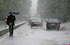 آسمان استان تهران بارش پراکنده خواهد داشت