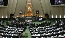 طرح عجیب مجلس برای نجات صندوقهای بازنشستگی از جیب کارگران+ سند