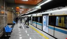 2400 میلیارد ریال برای توسعه متروی کلانشهر مشهد اختصاص یافت