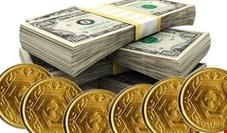 نرخ هر سکه به ۴ میلیون و ۶۷۰ هزار تومان رسید
