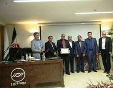 سهام دولت در بیمه البرز به جیب وزارت تعاون سرازیر شد