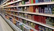 افزایش ۲۳۲ درصدی قیمت مواد خوراکی در دورم تحریمها