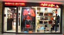 چرم مشهد 7 فروشگاه خود را تعطیل کرد + سند