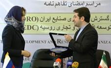 هدیه علی عراقچی به یلنا گولینا رییس شورای توسعه اقتصادی روسیه