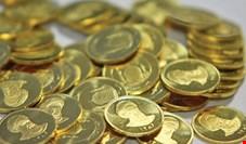 تقاضا برای نیم سکه و سکه گرمی رو به صعود گذارد