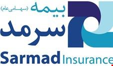 برگزاری شورای هماهنگی مدیران شرکت های بیمه ای سمنان در سرمد