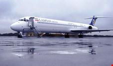 قیمت بلیط پرواز تهران-مشهد به بیش از ۴۰۰ هزار تومان رسید/ سازمان هواپیمایی از آذر ۹۷ به بعد نرخنامه نداده است!