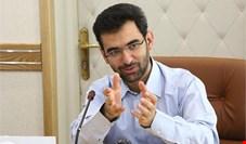 33 میلیون حمله دفع شد / هیچ کشوری  صدر دصد در مقابل حملات سایبری ایمن نیست