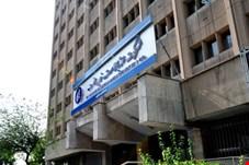 معاون شرکت ارتباطات زیرساخت منصوب شد
