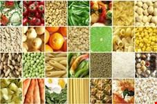 قیمت برخی نهادههای دامی و کشاورزی در بازار
