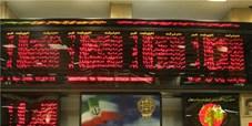 عقبگرد 860 واحدی شاخص کل بورس/ فعالان بازار سهام سردرگم و منتظر خبر خوب