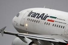 مدیرعامل هما:پرواز ناوگان ایران ایر با وجود تحریم ادامه دارد