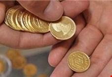 جدیدترین قیمت امروز سکه و طلا
