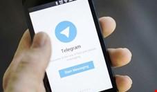 ارسال پیام جعلی در تلگرام برای دریافت پول/ آیا تلگرام هک میشود؟