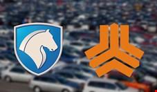 ایران خودرو و سایپا به شرط افزایش ارزش سهام، خصوصیسازی کامل میشوند