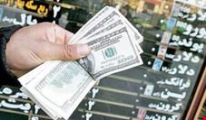 آخرین قیمت روز ارز، سکه، دلار و فلزات گرانبها در 21 بهمن