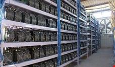 استفاده نیم درصد برق ایران در تولید بیت کوین