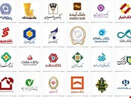 ورود ایران به لیست سیاه FATF تاثیری بر روابط بانکی و سودآوری بانکهای ایرانی نخواهد داشت