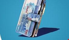 2.993 میلیارد ریال پردداخت خسارت در بیمه نوین