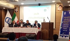 گردهمایی مشترک بیمه آسیا و سازمان امور مالیاتی برگزار شد
