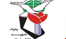 """بنیاد شهید طلبش به بیمه دی را به """"اوراق"""" حواله داد!"""