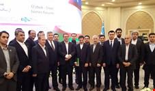 اعلام آمادگی ایران برای مشارکت در طرح کریدور 5 جانبه قزاقستان، ازبکستان، ترکمنستان، ایران و عمان