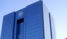 خالص بدهی دولت به بانک مرکزی 27 برابر شد