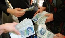 سهم پول در نقدینگی افزایش افزایش یافت