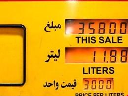 طرح «وان» به جای سهمیهبندی بنزین