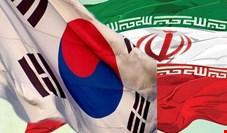 مشکل واردات دارو از کره جنوبی حل نشده است