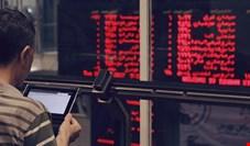 رشد ۳۹۰۴ واحدی شاخص بورس در معاملات امروز